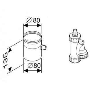 Элемент для отвода конденсата DN80